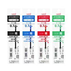 제트스트림 0.7mm 리필심 10개세트 SXR-80-07 리필
