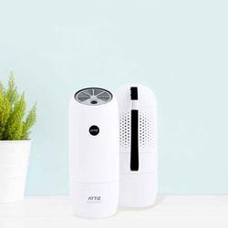 아띠즈 휴대용 공기 청정 가습기