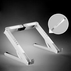 [~9/30까지] 엘바 휴대용 알루미늄 노트북 거치대 받침대 H1