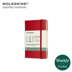 몰스킨2020 위클리 12M가로하드P 스칼렛레드