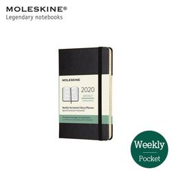 몰스킨2020 위클리 12M가로하드P 블랙