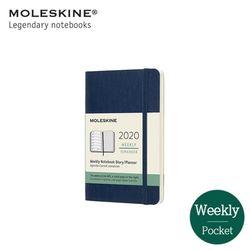 몰스킨2020 위클리 12M소프트P 사파이어블루