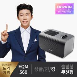 더 케어 온수매트 프리미엄 쿠션 킹 EQM560-KH