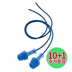 하니웰 귀마개 FDT-30 10쌍 소음방지 이어플러그 수면