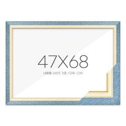 퍼즐액자 47x68 고급형 수지 블루