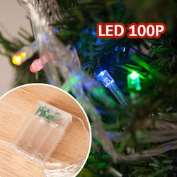 LED 100P 건전지용 투명선 트리 장식 소품 TRDELB