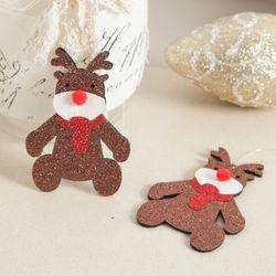 펄사슴 8cm (2개입) 크리스마스 장식 소품 TROMCG