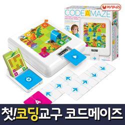 코드메이즈(CODEAMAZE) 코딩-STEAM-코딩로봇-언플러그드