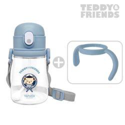 테디베어 프렌즈 트라이탄 빨대컵 360ml 블루