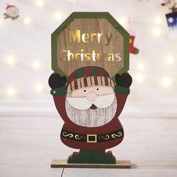 LED 우드산타 크리스마스전구 크리스마스장식 벽트리