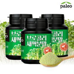 팔레오 동결건조 브로콜리 새싹분말 30g 3통