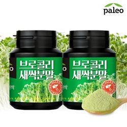 팔레오 동결건조 브로콜리 새싹분말 30g 2통
