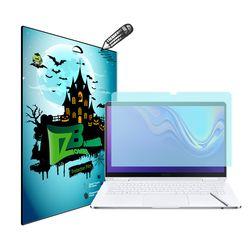 삼성 노트북9 PEN S NT950SBV 종이질감(하드) 액정+외부필름세트