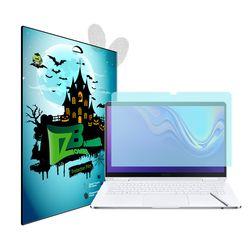 삼성 노트북9 PEN NT950SBV 저반사 지문방지 액정+외부필름세트