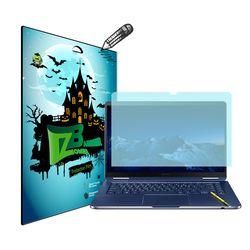 삼성 노트북9 PEN S NT930SBE 종이질감(하드) 액정+외부필름세트