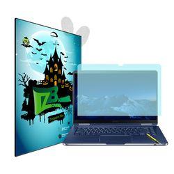 삼성노트북9 PEN S NT930SBE 저반사 지문방지 액정+외부필름세트