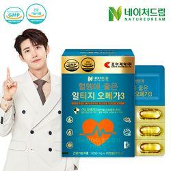 조아제약 알티지오메가3 1박스(1개월분)