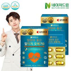 조아제약 알티지오메가3 2박스(2개월분)