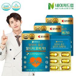 조아제약 알티지오메가3 3박스(3개월분)