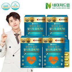 조아제약 알티지오메가3 4박스(4개월분)