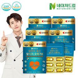 조아제약 알티지오메가3 5박스(5개월분)