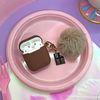 초콜릿 아이스크림 키링 + 에어팟 케이스 세트