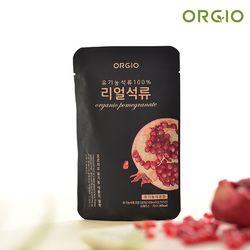 오르지오 유기농 석류즙 리얼석류 1박스 (70ml x 30포)