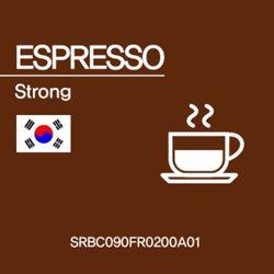 에스프레소 스트롱(SRBC090FR0500A02)1kg 원두커피