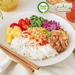 프레시지 삼시세끼 베트남식 비빔쌀국수 분보싸오 2인분