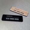 주차번호판 자동차전화번호판 차량용선물 우드 데크부착형 N03