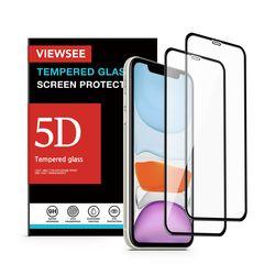 아이폰11 5D 풀커버 액정보호 강화유리필름 2매