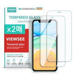 아이폰11 투명 액정보호 강화유리필름 2매