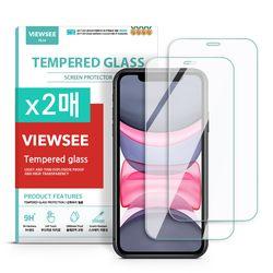 아이폰11프로 투명 액정보호 강화유리필름 2매