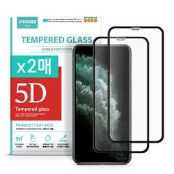 아이폰11프로맥스 5D 풀커버 액정보호 강화유리필름 2