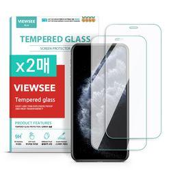 아이폰11프로맥스 투명 액정보호 강화유리필름 2매
