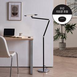 제레미 무선리모컨 LED 장스탠드 SL-H818