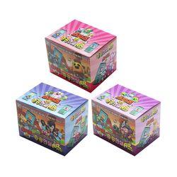 1000브롤스타즈여름업데이트강확장팩BOX