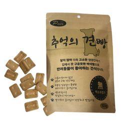 반려동물 전용 건빵형 간식 (총6개) - d