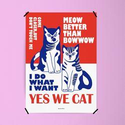 유니크 인테리어 디자인 포스터 M 예스 위 캣 cat A3(중형)