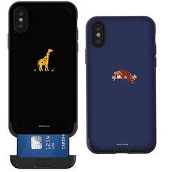 나인어클락 미니동물 카드슬롯 케이스 - 갤럭시S9 플러스
