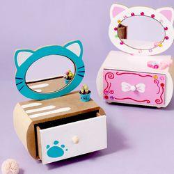고양이화장대(1개)MDF재질만들기재료수납함정리함