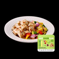 [무료배송] 닭가슴살 식단도시락 (볼오리지널+야채) 6팩