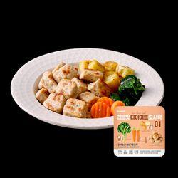 [무료배송] 닭가슴살 식단도시락 (볼오리지널+감자) 6팩