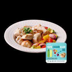 닭가슴살 식단도시락 (소프트마늘+야채) 30팩