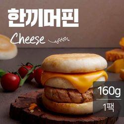 닭가슴살 한끼 머핀 (치즈) 200gx1팩 프로틴빵