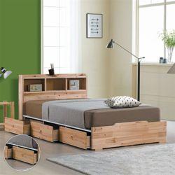 퍼레이드 삼나무 원목 3서랍 슈퍼싱글SS 침대 매트리