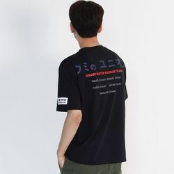 (UNISEX) Underwater Guard Short Sleeve T (BLACK)