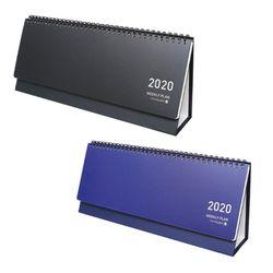 6000 위클리 상철스프링 삼각대 스케줄러 (2020)