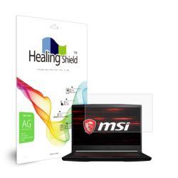 MSI GF63 Thin 9SC 저반사 지문방지 액정보호필름