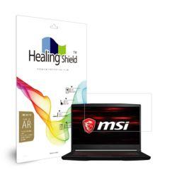 MSI GF63 Thin 9SC 고화질 액정보호필름